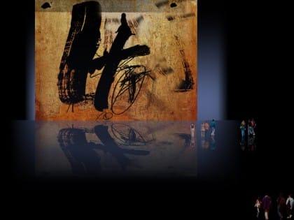 Huracanada inmovilidad | Antoni Tàpies